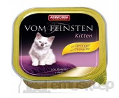 ANIMONDA CAT 100G KITTEN VOM FEINSTEN