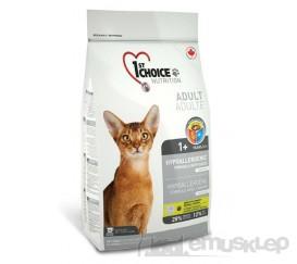 1ST CHOICE CAT HYPOALLERGENIC
